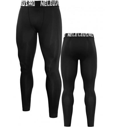 New Trendy Men's Sports Tights & Leggings