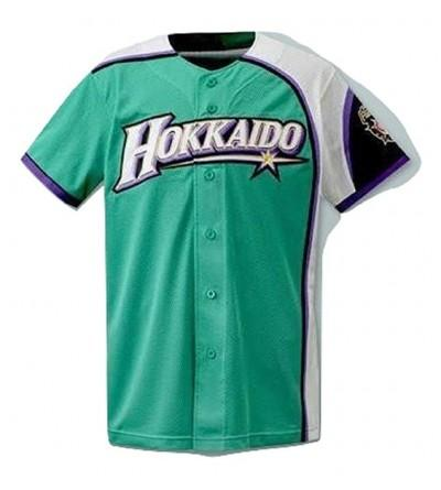 borizcustoms Hokkaido Nippon Ham Baseball Novelty